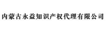 雅安网站建设_seo优化_网络推广